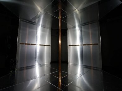 «Зарядная комната» обеспечивает питание фонарей, телефонов, ноутбуков без проводов