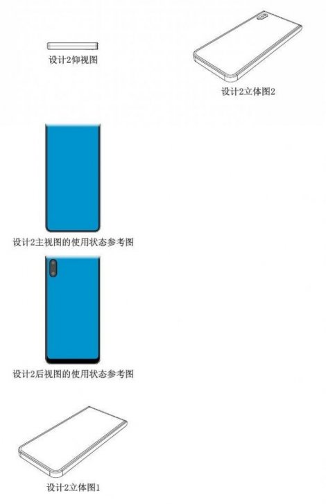 Xiaomi запатентувала ще один революційний смартфон: фото