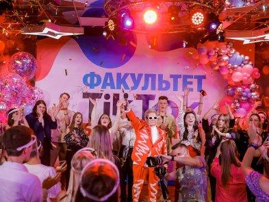 Університет Поплавського відкрив «перший у світі» факультет TikTok