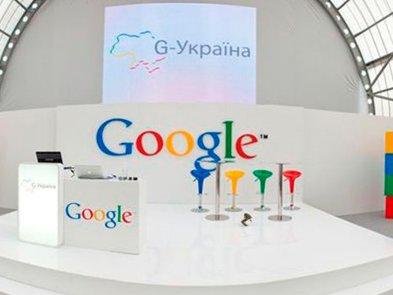 Google увійшов до топ-25 найбільших платників податків в Україні
