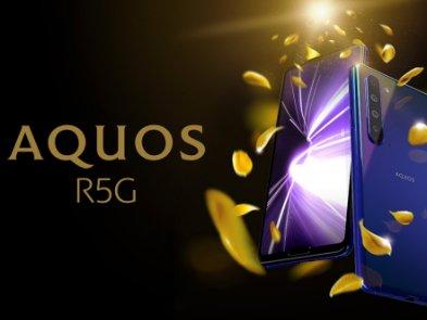 Sharp Aquos R5G: компанія випустила флагман з 5G та 8K