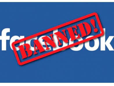 """Facebook удалил 72 украинских аккаунта, связанных с digital-агентством """"Postmen"""""""