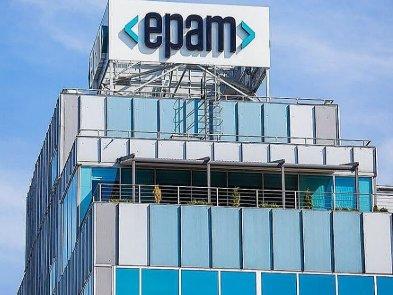 EPAM запускает в Украине онлайн-платформу EPAM ANYWHERE