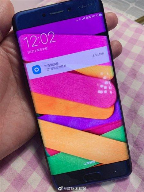 Скасований флагман Xiaomi показали на інсайдерських знімках