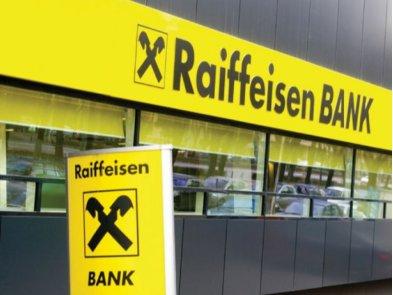 Райффайзен Банк переводит цифровой банкинг в Украину