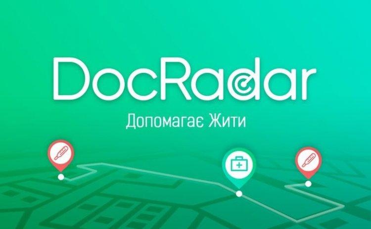 DocRadar приложение