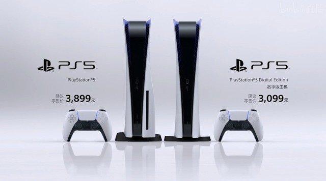 Официальные продажи PlayStation 5 в Китае закончились через несколько секунд после начала