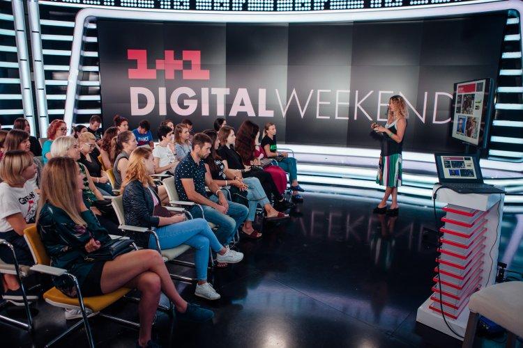 1+1 Digital Weekend 2019