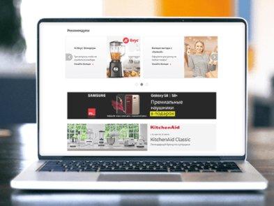 Интернет-магазины не должны будут использовать РРО, если за товар платят картой: законопроект