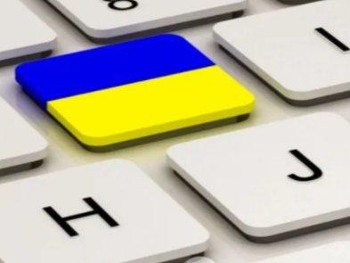 Очередной языковой скандал: IT-компания отказалась брать на работу украиноязычного специалиста