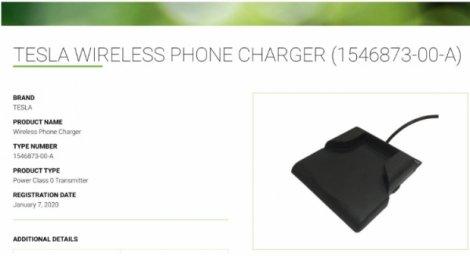 Tesla готує потужну бездротову зарядку для смартфонів
