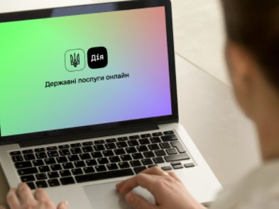 Відтепер українці можуть оформити допомогу по безробіттю онлайн