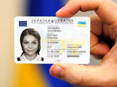 В Украине теперь можно подтверждать налоговый номер с помощью ID-карты