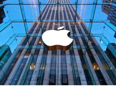 Apple возвращает сотрудников в офисы