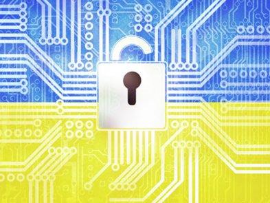 США  выделит на кибербезопасность Украины  38 млн долларов