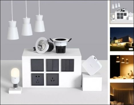 Xiaomi анонсувала розумну систему освітлення Yeelight
