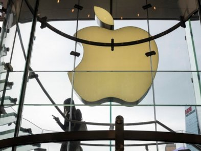Apple разрабатывает собственную поисковую систему