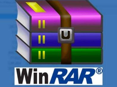 Уязвимость в WinRAR, которую не находили 19 лет, привела к краже данных тысяч пользователей