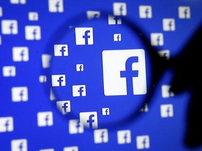 Номера телефонов более полумиллиарда пользователей Facebook продаются через бот в Telegram