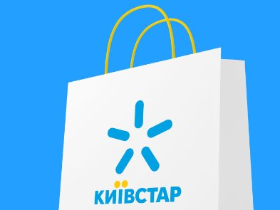 «Киевстар» обновил контрактные тарифы