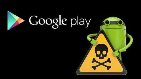 В Google Play виявили 15 додатків зі шкідливим ПЗ