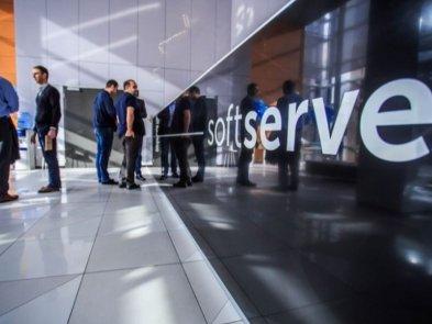 SoftServe облаштує офісний кампус на місці в'язниці у Львові