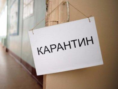 В Киеве ужесточают карантин: закрывают заведения, ТРЦ, спортзалы