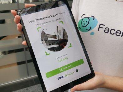 """""""Приватбанк"""" запустил биометрические терминалы FacePay24"""