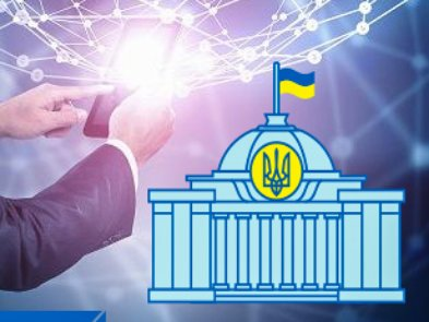Система ИИ от «Слуги народа» будет выявлять «неправильные» голосования депутатов ВРУ