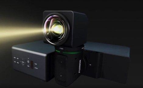 Fujifilm держит интригу о новом проекторе с поворотной линзой