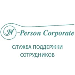 In-Person.Corporate